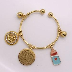 Image 5 - イスラム AYATUL KURSI アッラー銅ベビー子供腕輪