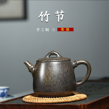 Famous Full Manual Dark-red Enameled Pottery Teapot Household Infusion Of Tea Kettle Tea Set Firewood Bamboo Joint Teapot Shop