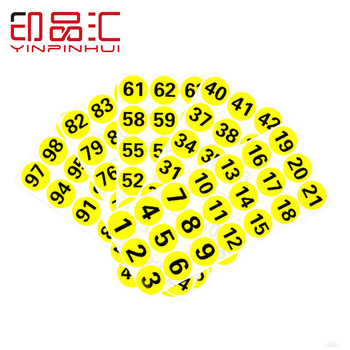 50mm 1-500 Print Adhesive Labels Coated Paper Number Stickers Custom Count Stickers brown benjamin thompson count rumford paper
