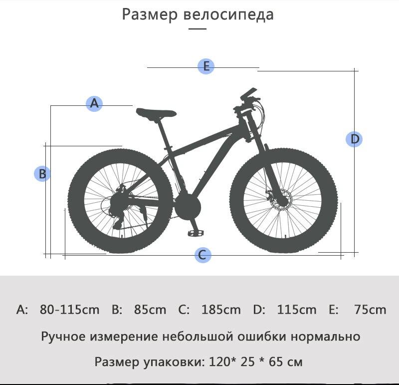 "Hd9c28c85b7134de293e3c23a9e3e15c7b wolf's fang Mountain bike bicycle aluminum frame 7/21/24 speed mechanical brakes 26 ""x 4.0 wheels long fork Fat Bikes road bike"