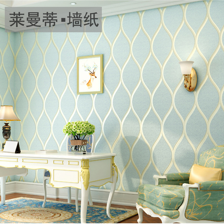 Modern Minimalist Suede Non-woven Wallpaper 3D Concave-Wall Bedroom Living Room Wallpaper
