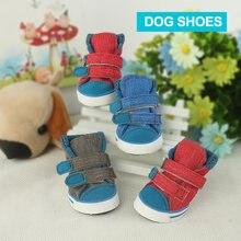 Холщовые ботинки для домашних животных нескользящая обувь на