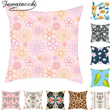 Fuwatacchi Colorful Flower Pattern Pillow Cover Christmas Decor Cushion Cover for Home Sofa Decorative Throw Pillowcases 45*45cm