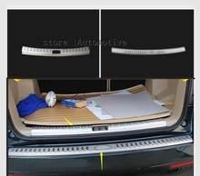 2006-2015 para landroid freelander 2 amortecedor traseiro, seda de proteção interior ou exterior, 2 peças