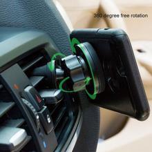Adjustable Angle Magnetic Car Mount Phone Holder Air Vent Clip 360 Degree Rotation GPS Mobile Phone Stand Magnet Outlet Bracket цены
