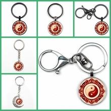 Retro Chinese Totem Tai Chi Yin Yang Moon Pendant Keychain Religious LOGO Keyring Jewelry Key Chain Party Souvenir Gift