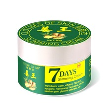 7 Days Ginger Slimming Cream Fast Burning Fat Lost Weight Bo