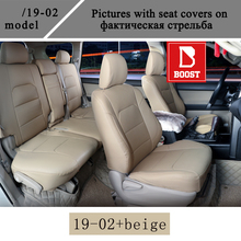 BOOST עבור טויוטה נח 2000 SR50 רכב כיסוי מושב מכונית כיסוי מלא סט 8 מושבים ימין הגה נהיגה