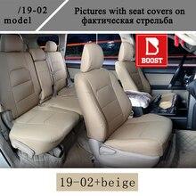 Чехол BOOST для автомобильного сиденья Toyota Noah 2000 SR50, полный комплект из 8 сидений, правый руль, вождение автомобиля