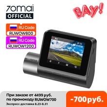 70mai Dash Cam Pro Plus A500S GPS 70mai PLUS+ Car DVR 1944P Speed Coordinates ADAS 24H Parking Support Rear Cam