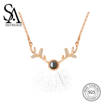 лучшая цена SA SILVERAGE Pendant S925 New Female Sterling Silver A Deer Has Your Sterling Silver Necklace S925 Silver Necklace Birthday Gift