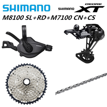 SHIMANO DEORE XT M8100 M7100 M6100 12s Groupset MTB Mountain Bike 51T SL+RD+CS+HG M8100 Shifter Rear Derailleur Chain Cassette shimano deore m590 лев пр 3x9ск тр оплетк