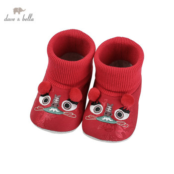 DBW16307-3 Dave Bella winter baby unisex fashion cartoon tiger first walkers new born shoes image
