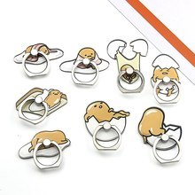 Universal Finger Ring Cute Mobile Phone Holder Stand Rings Cute Cartoon Eggs Pattern Smartphone Rings Tablet Support(China)