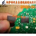 5 шт. или 10 шт. MEGAMOS RES/B MEGAMOS-RES для приборной панели VW коммуникационная микросхема Passat Polo VW Audi