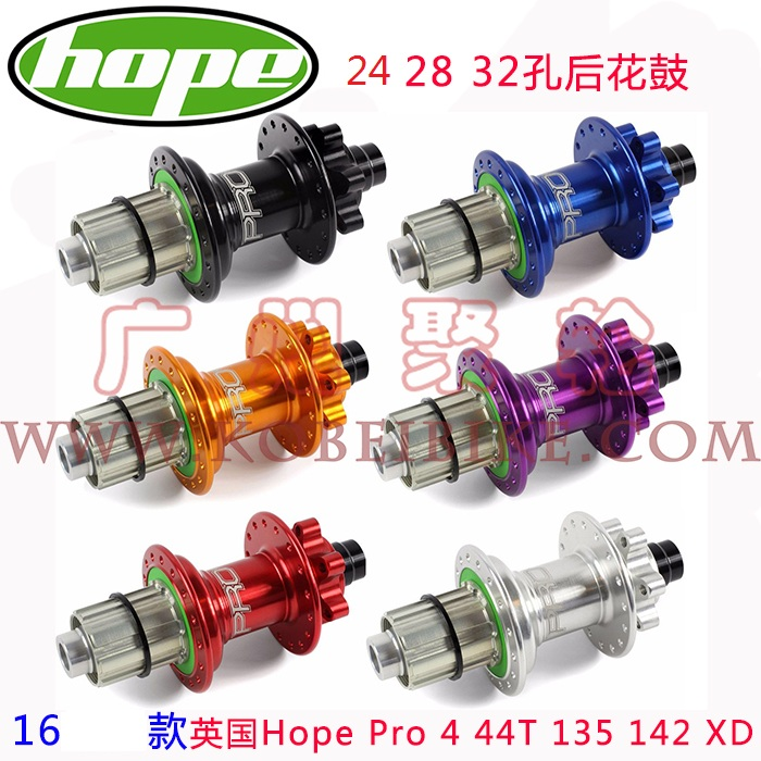 Hope Pro4 Pro 4 MTB Mountain Bike Front Quick Release QR Hub for Fork