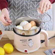 Электрический кухонный горшок рисоварка машина двойной слой доступны 3 цвета горячий горшок мульти электрический 220 В мини многофункциональный