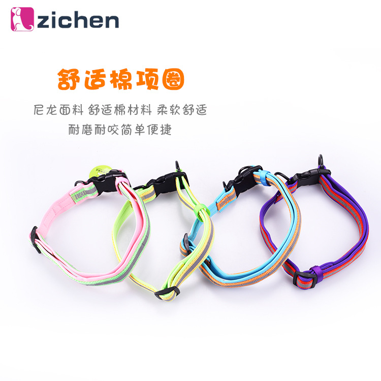 Pet Supplies Dog Neck Ring And Soft Cotton Neck Ring Multi-color Selectable