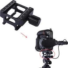 Adaptador de altura do conversor da braçadeira para ajustar o espaço do cabo de dados para o suporte vertical em forma de l do suporte do aperto da câmera