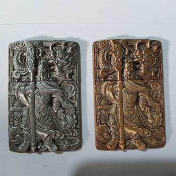Metalowa plakietka na zapalniczka na naftę zapalniczka olejowa DIY Handmade akcesoria palacz gadżety zapalniczki akcesoria do wystroju wnętrz Guan Yu tanie i dobre opinie CN (pochodzenie)