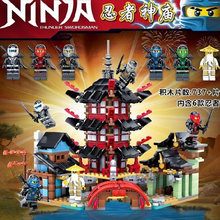 Em estoque diy templo de airjitzu ninjatoes versão menor blocos de construção tijolos compatível brinquedo ninjatoes para crianças