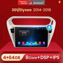 Junsun V1 4G+64G CarPlay Android 10 DSP For PEUGEOT 301 Citroen Elysee 2014   2016 Car Radio Multimedia Video Player GPS RDS dvd