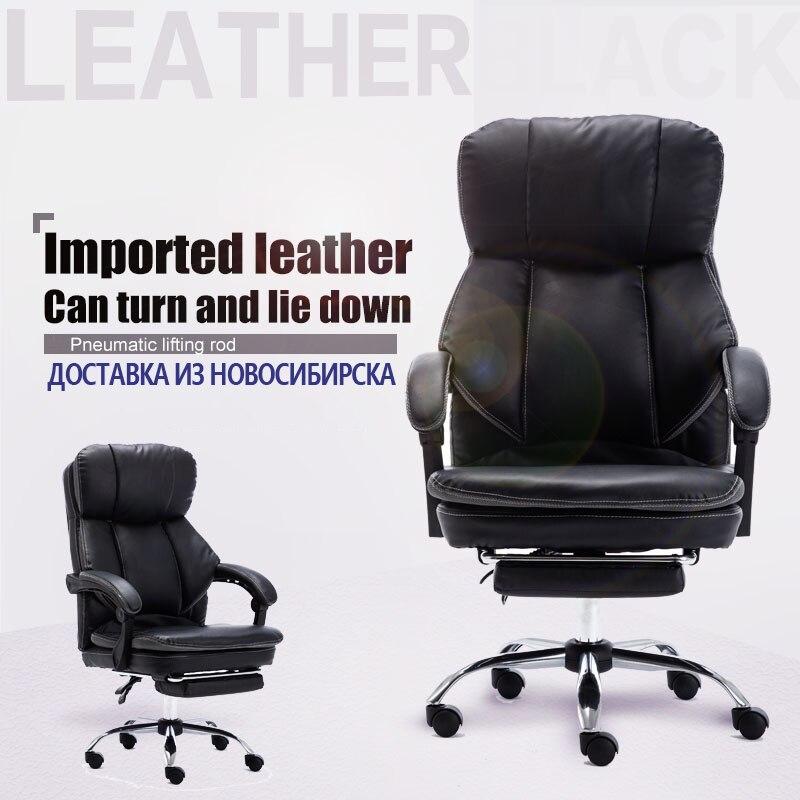 Cadeira de computador de alta qualidade e cadeira de escritório com uma grande parte traseira e assento