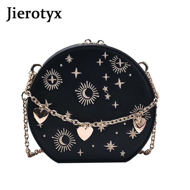 JIEROTYX Leather Design Casual Crossbody Bags Women Bag Exquisite Chain Strap Round Shape Ladies Women Fashion Shoulder Bag