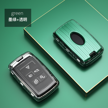 Soft TPU Carbon Fiber Car Remote Key Case For Land Rover Range Rover Sport Evoque Velar Discovery 5 Freelander 2 Accessories Fob whatskey 2 button remote car key shell case fit for land rover discovery 1 freelander c50 auto durable fob replacement key shell