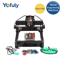 15W Laser AS-5,10000mw/15000mw CNC DIY Laser Engraving Machine/Metal Engrave Marking Machine Engraving Area 14 x 20cm