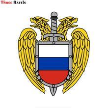 Три ratels FTC-661 # 14X16.5CM великая эмблема Российской Федерации безопасности Услуги ПВХ стикер автомобиля Наклейка для укладки волос аксессуары