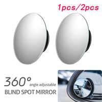 Espejo circular infinitesimal 360 ° C espejo retrovisor convexo espejo retrovisor giratorio pequeño espejo redondo