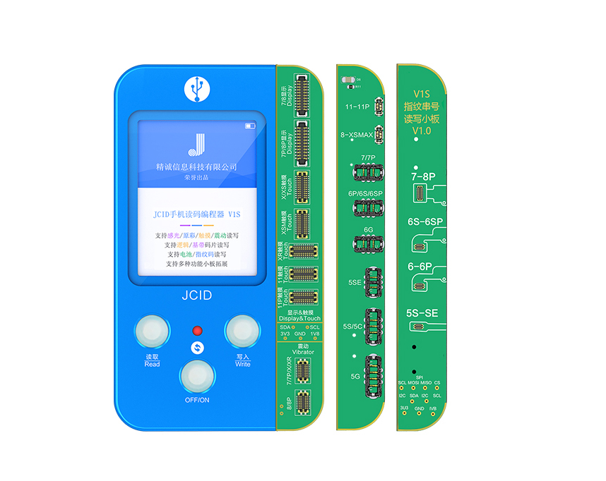 JC V1S Handheld 3-in-1 Programmer For 7-11Pro Max