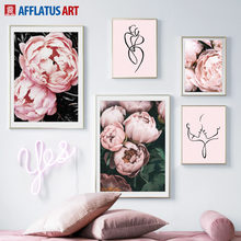 Pink Peony Flower Abstract Figure Wall Art Print Canvas Painting Nordic Posters And Prints Wall Pictures For Living Room Decor(China)