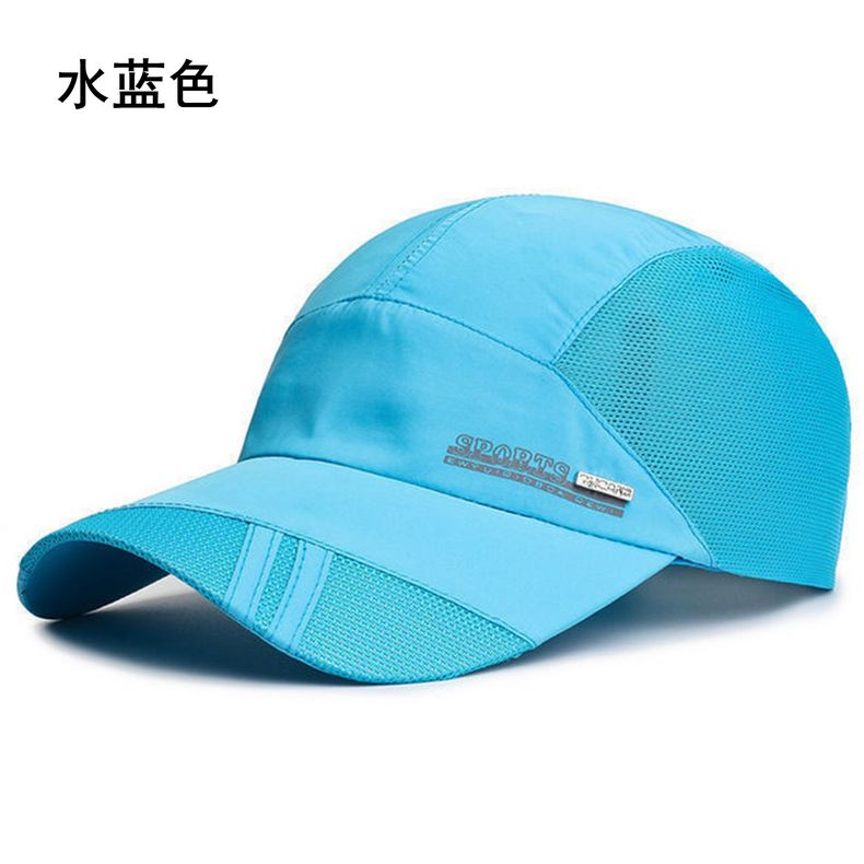 水藍色111111111111.jpg