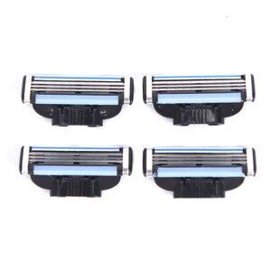 4pcs 3 Layers Blades Men Face Shaving Razors Blades Male Manual Razor Blades For Standard Beard Shaver Trimmer Blades