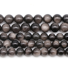 """Natural Stone Silvery Obsidian Stone Round Beads For Jewelry Making Space Loose Beads 6 8 10 12mm Diy Bracelet Jewellery 15"""" luck natural crystal stone obsidian bracelet 6 16mm amulet round beads stretch bracelet unisex for men women fashion jewelry"""