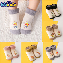 Spring And Autumn Winter Cartoon Baby Socks Anti-Slip Newborn Socks Cute Floor Cotton Socks Warm Boots For Boys Girls Infant spring and autumn winter cartoon baby socks anti slip newborn socks cute floor cotton socks warm boots for boys girls infant