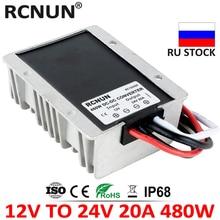 Alta qualidade 10 23 v 12 v a 24 v 15a 20a dc step up conversor regulador de 12 volts a 24 volts 500 w impulso módulo ce rohs rcnum