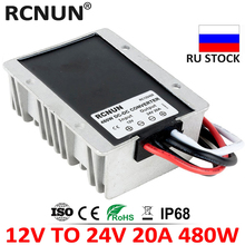 High Quality 10 23V 12V TO 24V 15A 20A DC DC Step Up Converter Regulator 12 Volt to 24 Volt 500W Boost Module CE RoHS RCNUN