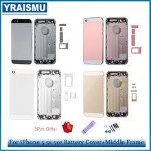 Высокое качество для iphone 5s/se / 5c корпус Батарейная дверь