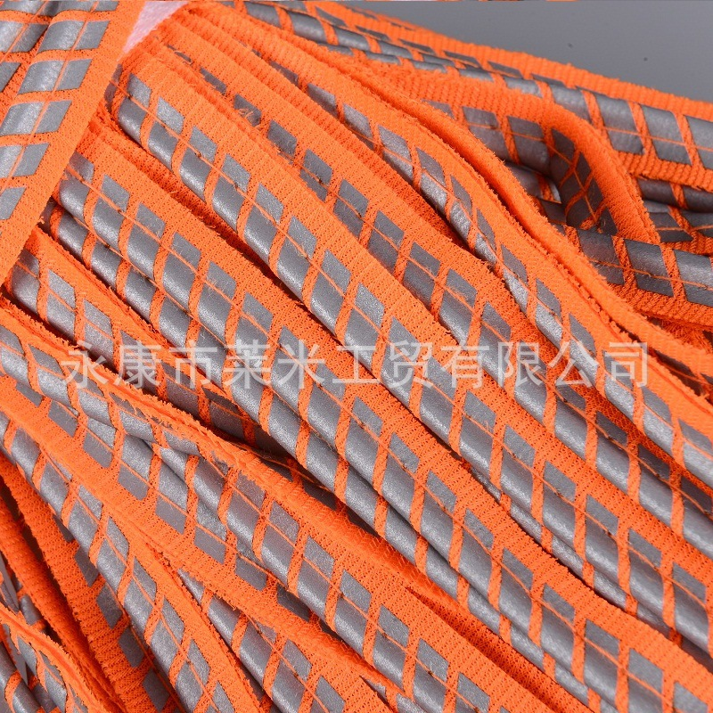General Light Chemical Fiber Reflective Covered Edge Card Line Highlight Strip Covered Edge Rope Bright Silver Strip Bag Clothin