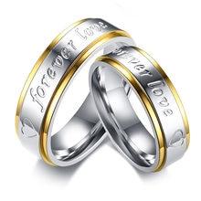 Мужское кольцо из нержавеющей стали с надписью «forever love»