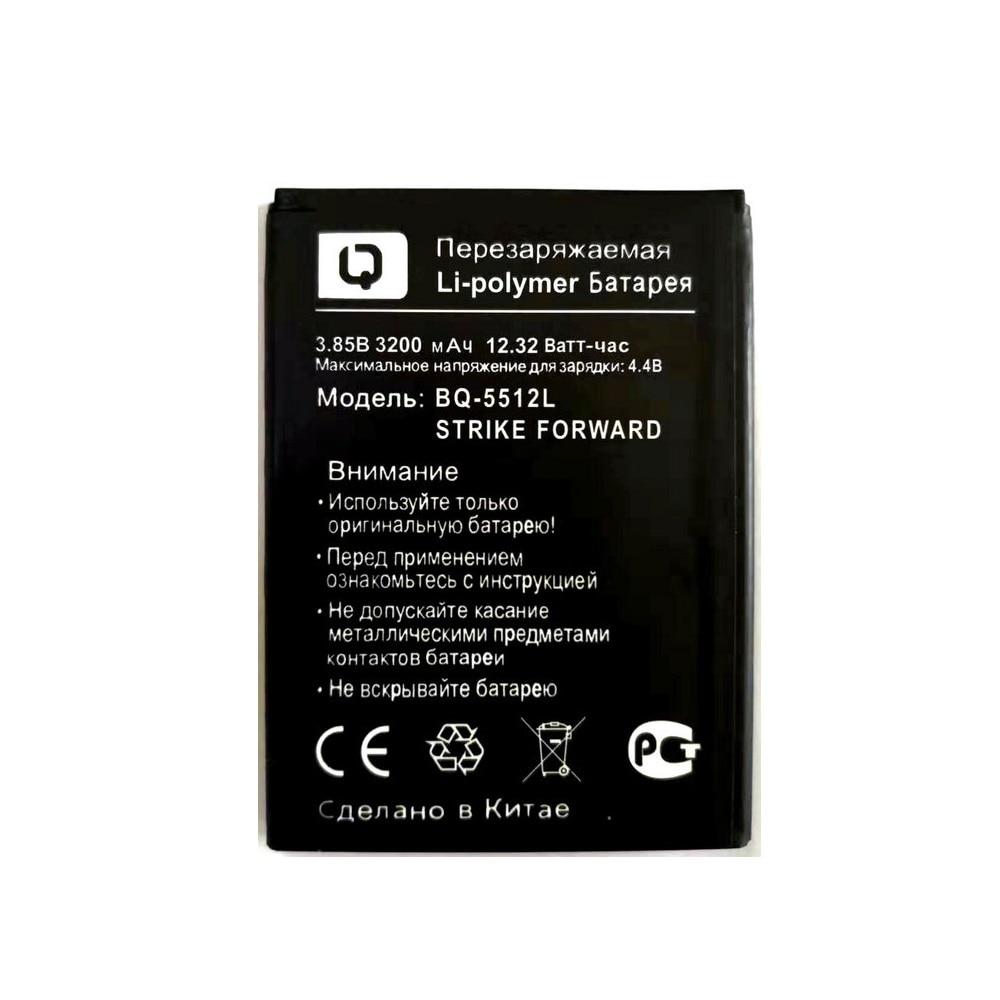 New 100% High Quality 3200mAh Battery For BQ BQ-5512L STRIKE FORWARD Cellphone Batterie Accumulator + Track Code