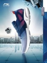 Li-ning men super leve 16 almofada tênis de corrida mono fio respirável leve forro de espuma sapatos esportivos tênis arbp009 samj19