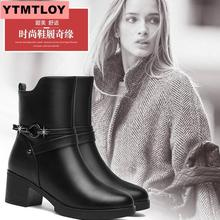 2019 new hot style fashion womens boots round head thick Pu waterproof ladies ankle spring and autumn with