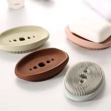 Силиконовый держатель для мыла в ванную комнату гибкий мыльница