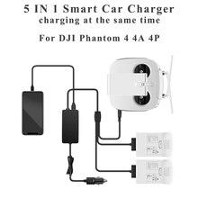 5 IN 1 Smart Car Charger กลางแจ้งรีโมทคอนโทรลชาร์จพอร์ต USB สำหรับ DJI Phantom 4 4Pro 4 ขั้นสูง Accessorie