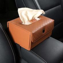 Многофункциональная автомобильная домашняя коробка для салфеток из искусственной кожи, держатель для салфеток, автомобильные аксессуары, креативный складной дизайн, не занимает места