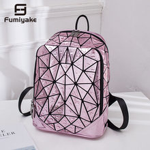 Luminous Geometric Sequin Laser Backpack Female Laptop Backpack Book Bag School Casual Rucksack Travel Daypack Women Backpack(China)